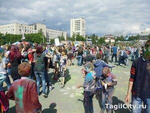 молодежь,Нижний Тагил,отдых,праздник,день молодежи,День молодежи 2016