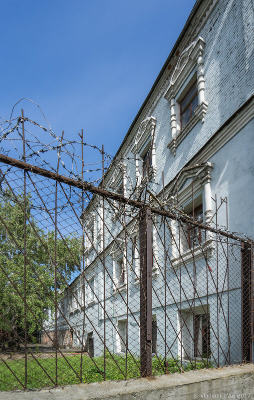 Палаты Печатного двора. Площадь Революции.