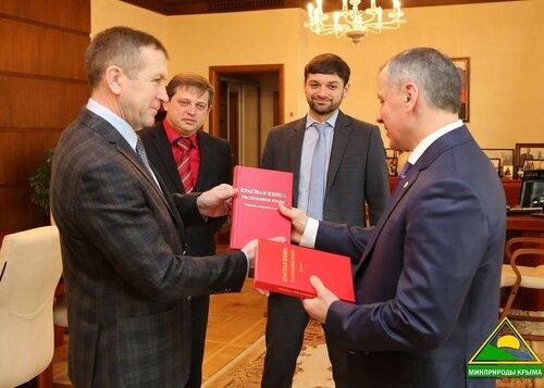 Минприроды Крыма проведёт в «Артеке» показ Красной книги