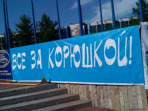 В Санкт-Петербурге прошел фестиваль корюшки