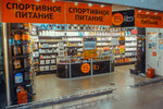 Интернет-магазин супертрубка - интернет-магазин, метро павел.