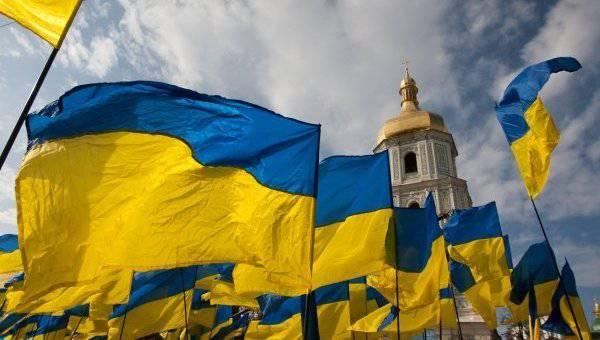 Она большая, находится в сердце Европы и вместо водки там пьют водку, - британский The Telegraph опубликовал 25 фактов к 25-летию независимости Украины
