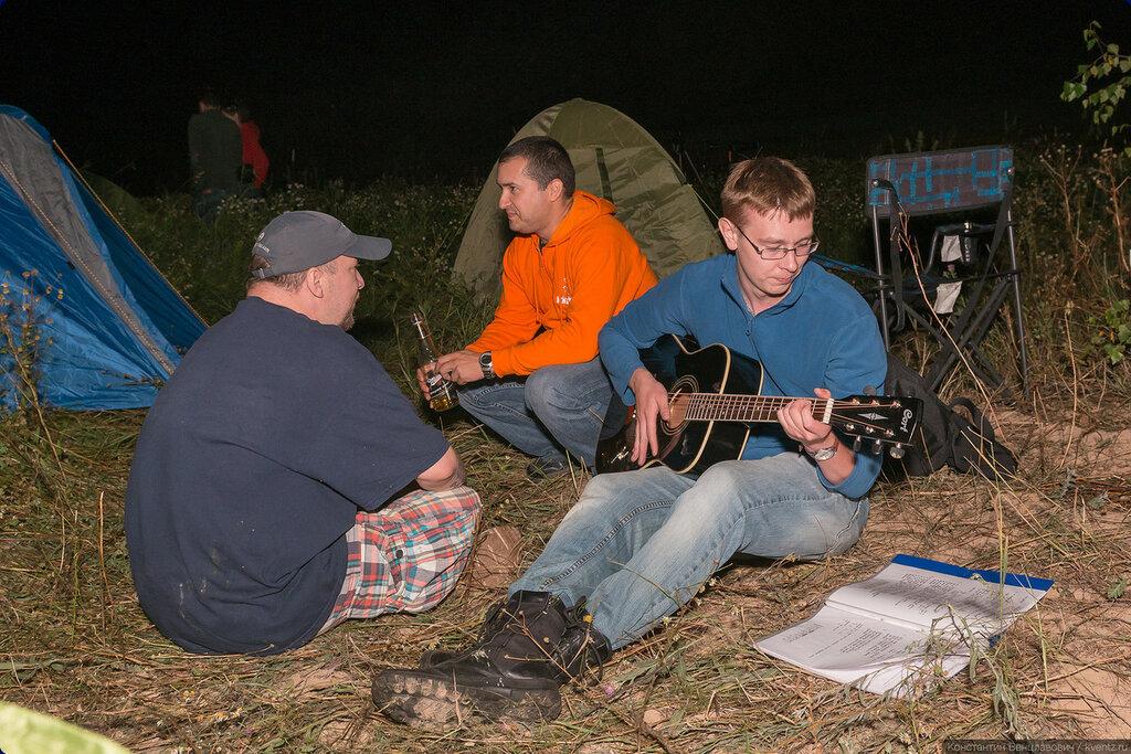 А ещё у нас была гитара