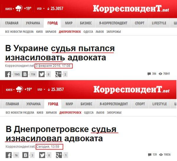 https://img-fotki.yandex.ru/get/107800/163146787.4ce/0_1960a3_c9d1e935_orig.jpg