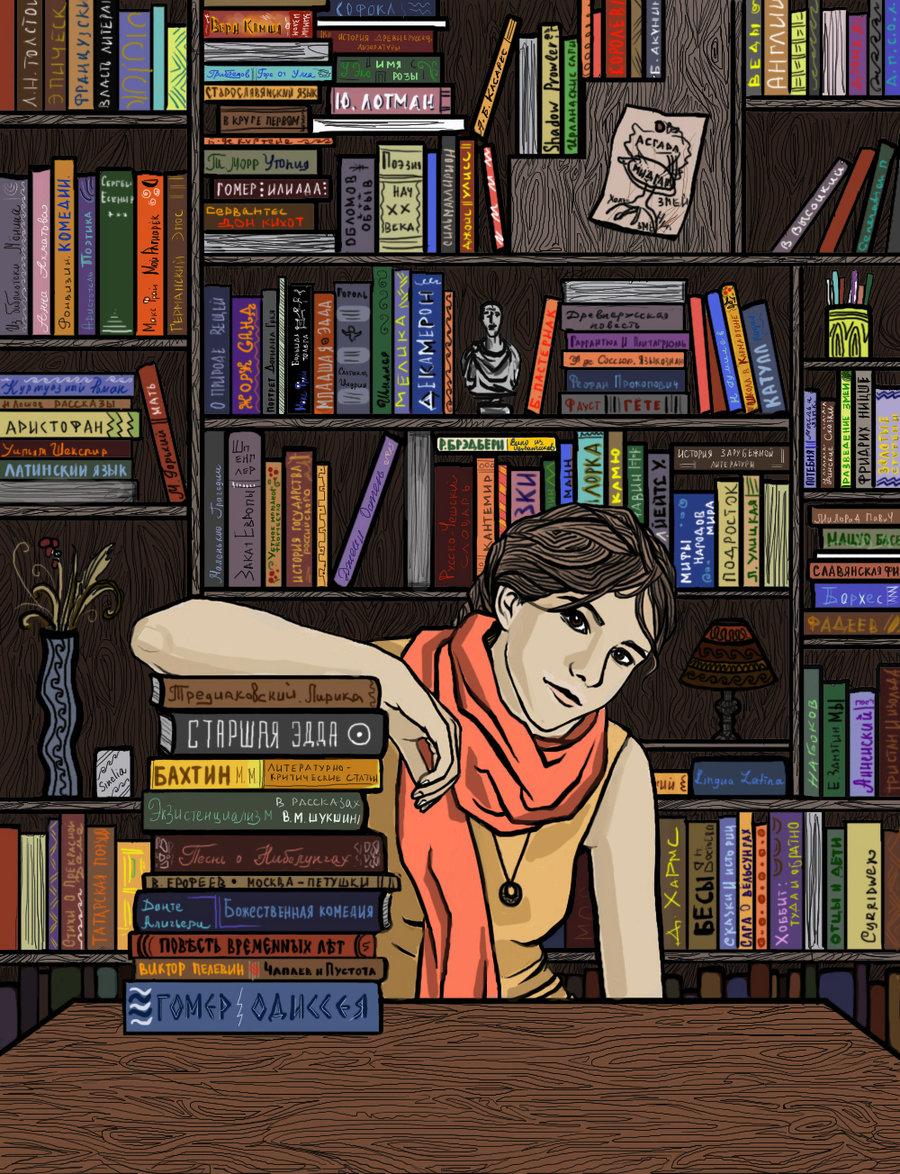 День библиотек! Библиотекарь. Философский взгляд