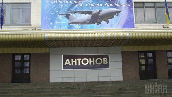 Российский суд оставил всиле штраф концерну Антонов в $3 млн