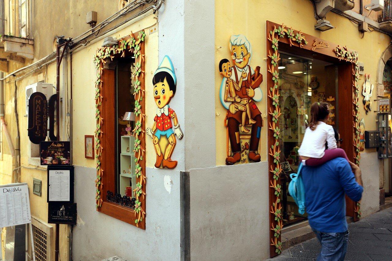 Taormina. Corso Umberto I, Western part