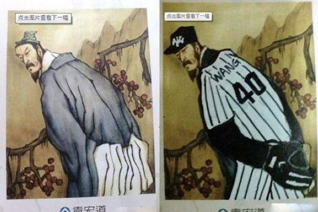 Первый игрок New York Yankees.