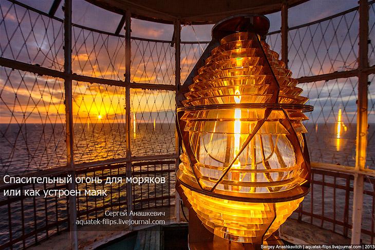 Фотографии и текст Сергея Анашкевича   Херсонесский маяк является одним из моих любимых мест