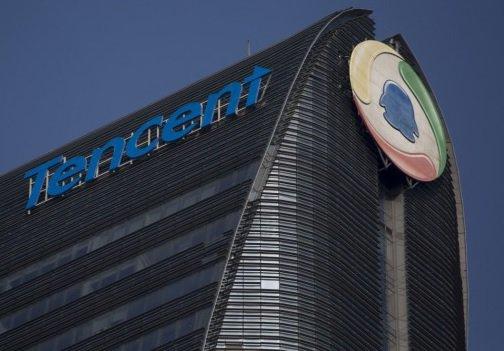 Tencent стала самой дорогой компанией Китая скапитализацией $256,6 млрд