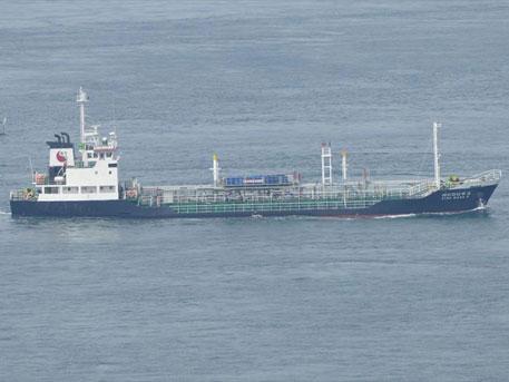 Взрыв прогремел наюжнокорейском танкере уберегов Японии