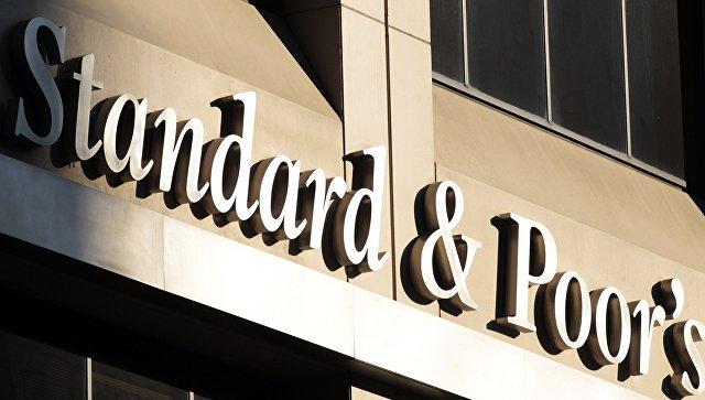 S&P улучшило прогноз покредитному рейтингу Российской Федерации до«стабильного»