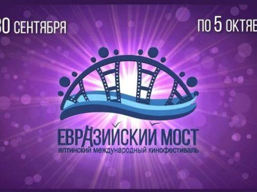 Республика Крым: ВКрыму откроется международный кинофестиваль «Евразийский мост»