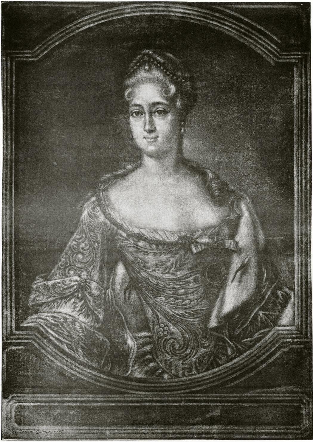 207. Портрет Марьи Александровны Меншиковой (1711–1729)