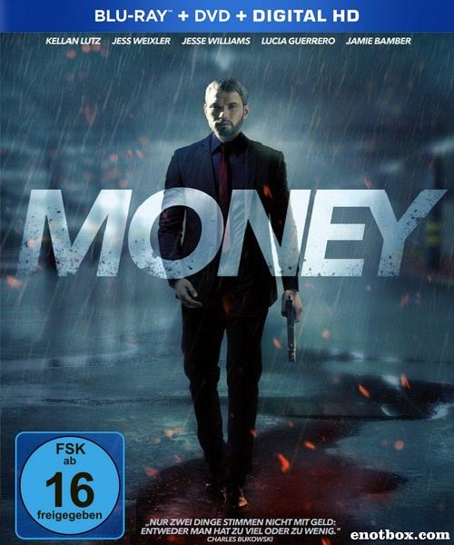 Деньги / Money (2016/BDRip/HDRip)