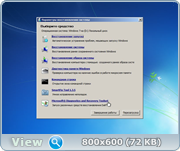 Windows 7 SP1 RUS-ENG x86-x64 -8in1- KMS-activation v3 (AIO)