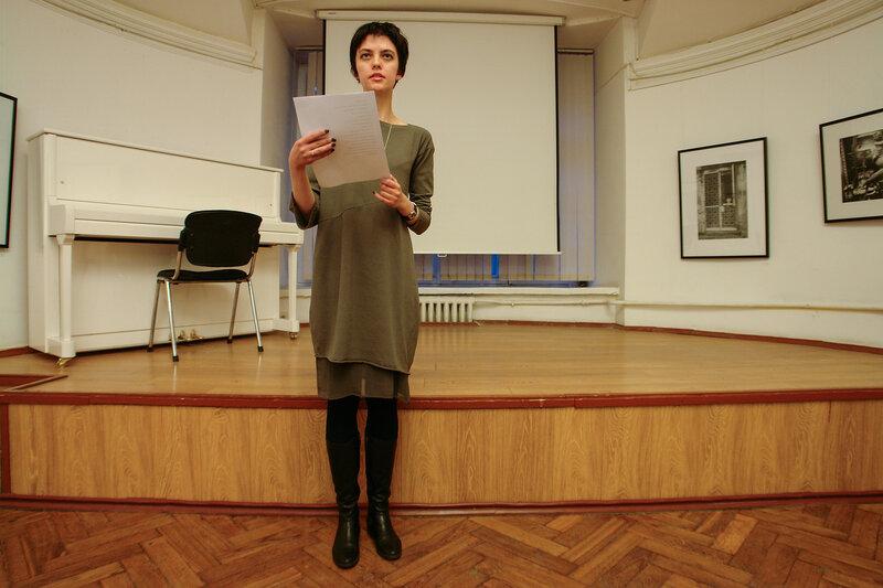 Екатерина Бичун