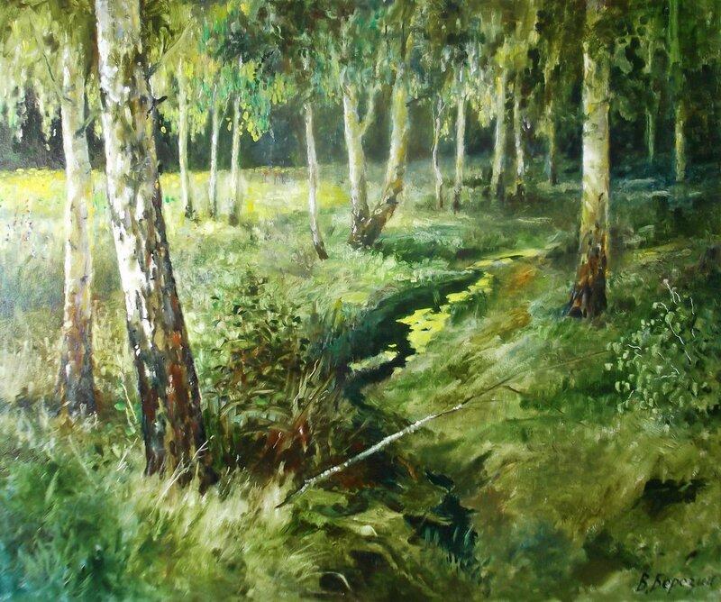 Природа в живописи Владимира Березина