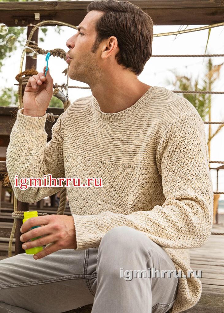 Мужской хлопковый пуловер бежевого цвета. Вязание спицами