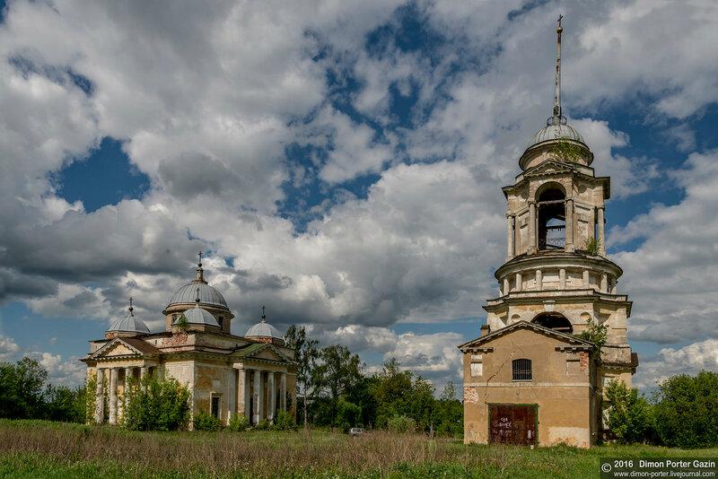 Старицкий Кремль