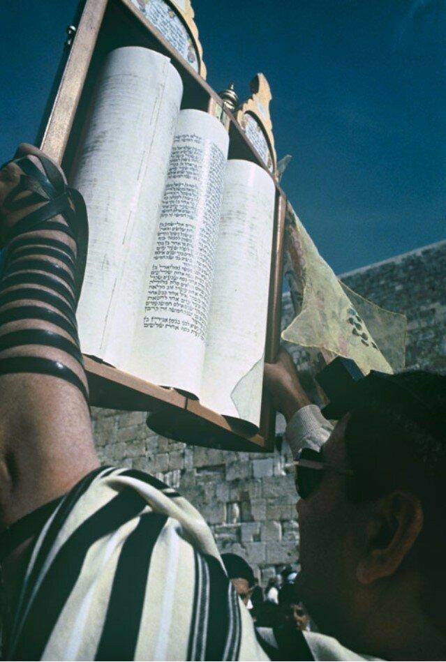 Иерусалим. Вынос Торы