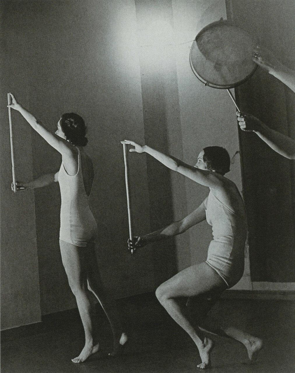 1936. Физическая культура
