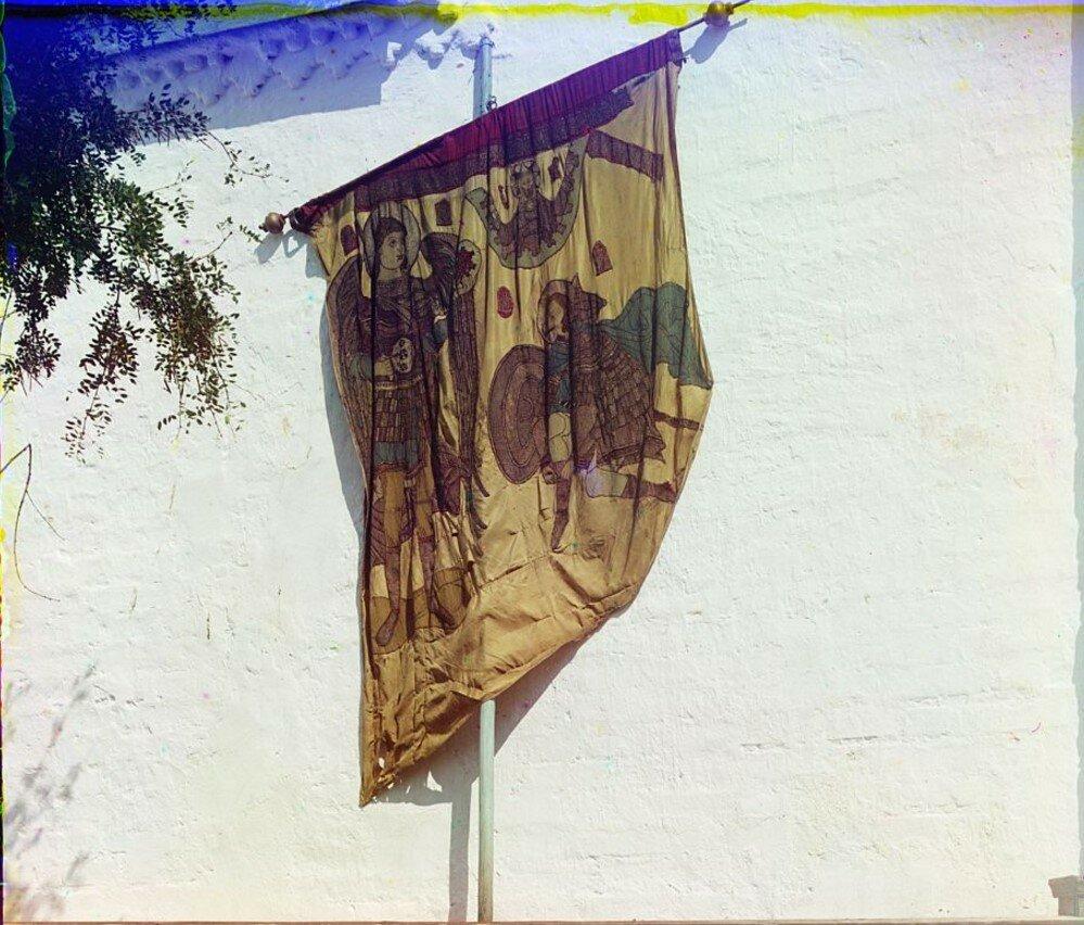 Знамя Сапеги, данное Преп. Иринарху. В соборе Бориса и Глеба