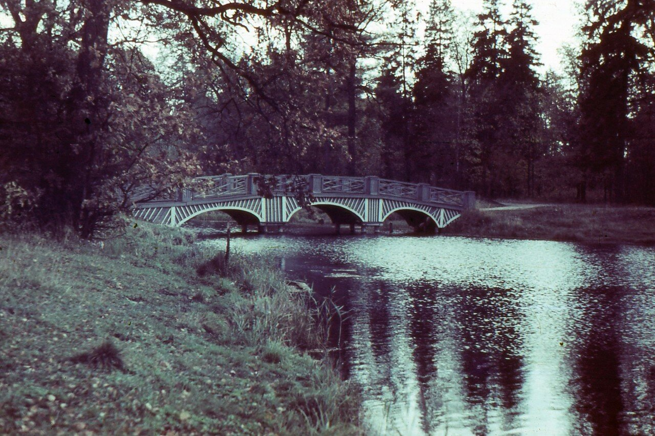 1970. Деревянный мост на месте Малого Каменного моста в Гатчинском парке