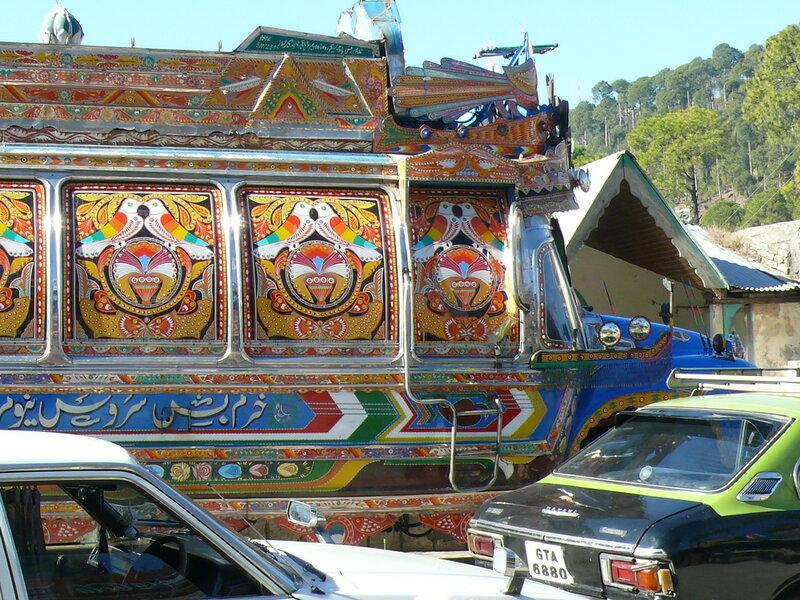 Исламская Республика Пакистан, Исламабад