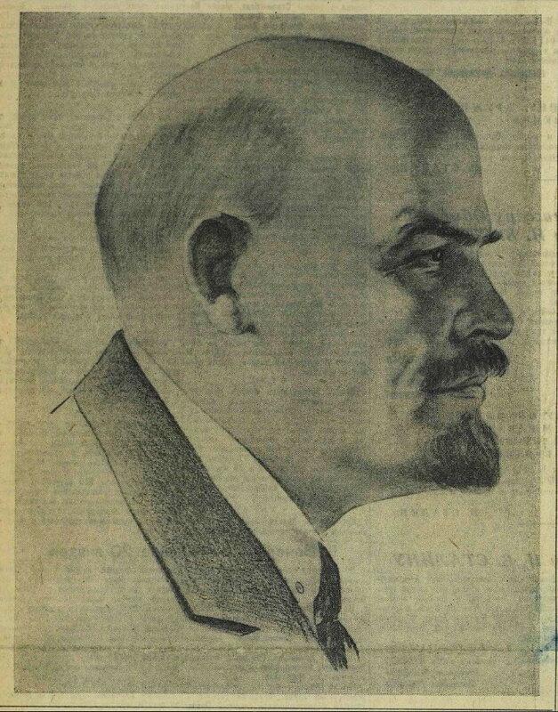 Красная звезда, 21 января 1943 года