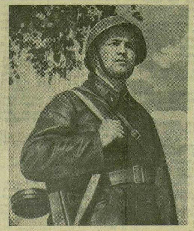 Красная звезда, 19 июля 1941 года