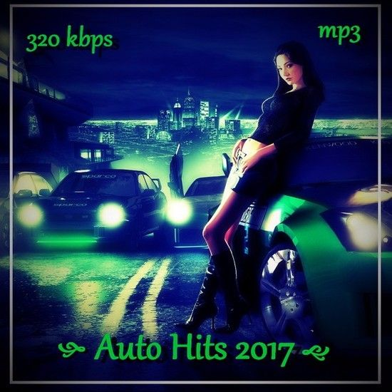 VA - Auto Hits (2017)