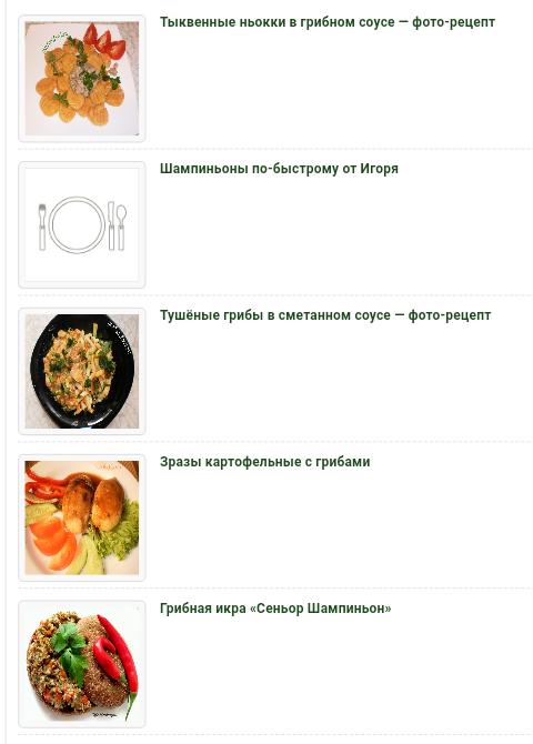 Игорь готовит по-быстрому.png