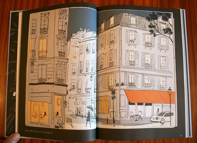 20 Джейсон Брукс Парижский альбом.jpg