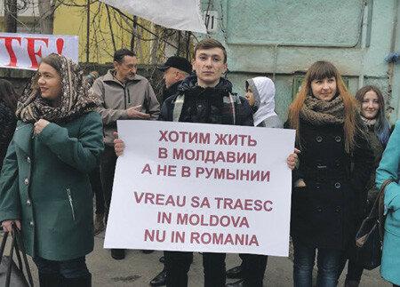 Румыния обеспокоена заявлениями Додона и собирает Совет