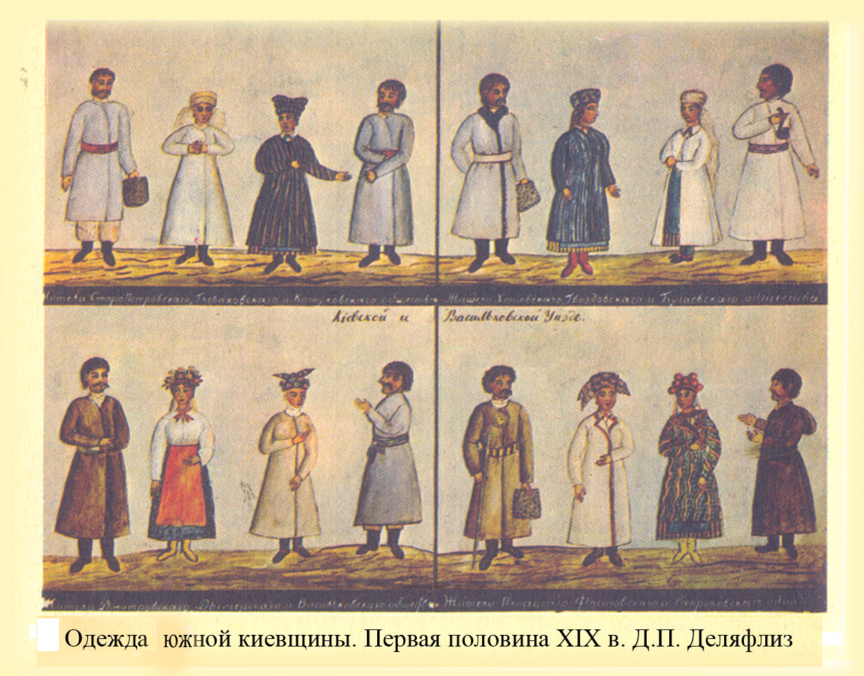 украина 14.jpg