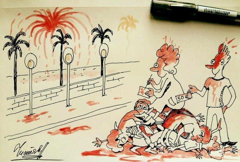 теракт ница карикатура.jpg