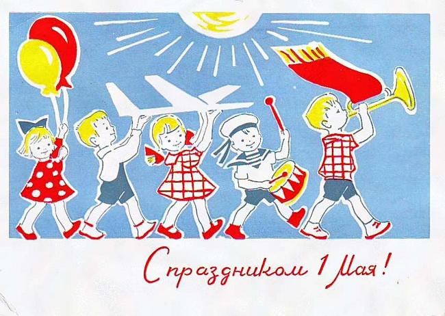 С праздником 1 мая!Дети радуются весне! открытки фото рисунки картинки поздравления
