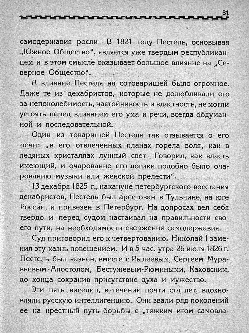 https://img-fotki.yandex.ru/get/108168/199368979.23/0_1bfae3_5ea30e86_XXXL.jpg