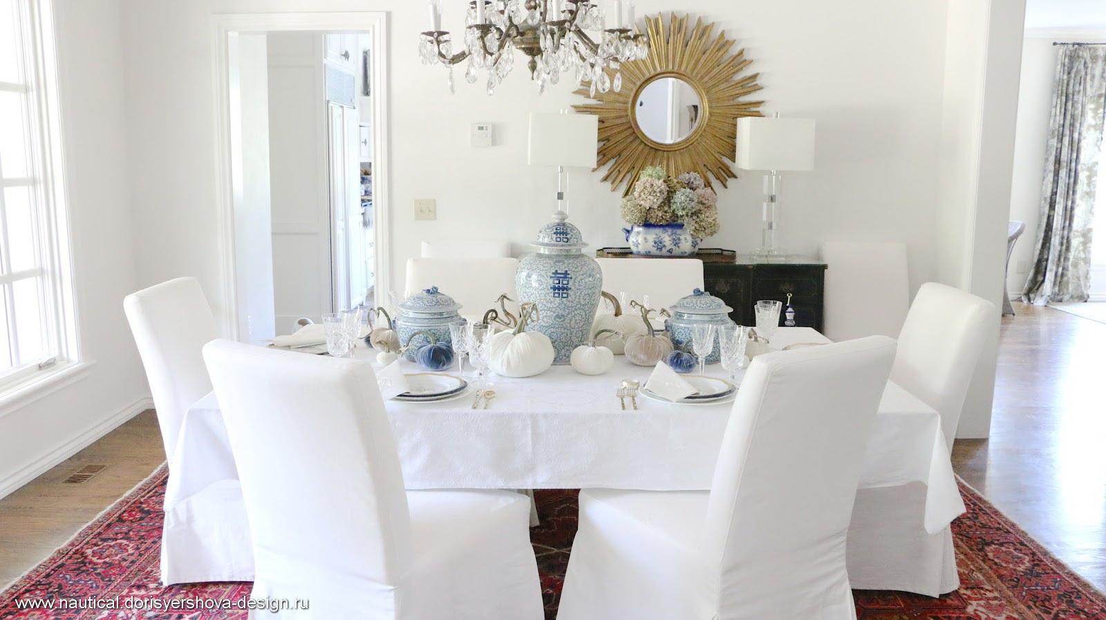 стол, китайский фарфор, вазы, бархатные тыквы