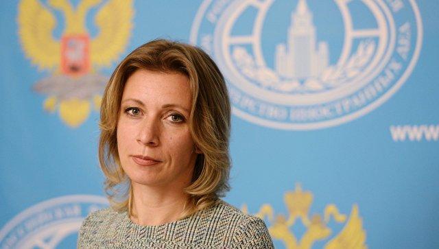 Захарова поведала , почему в РФ  непустили негражданку Латвии