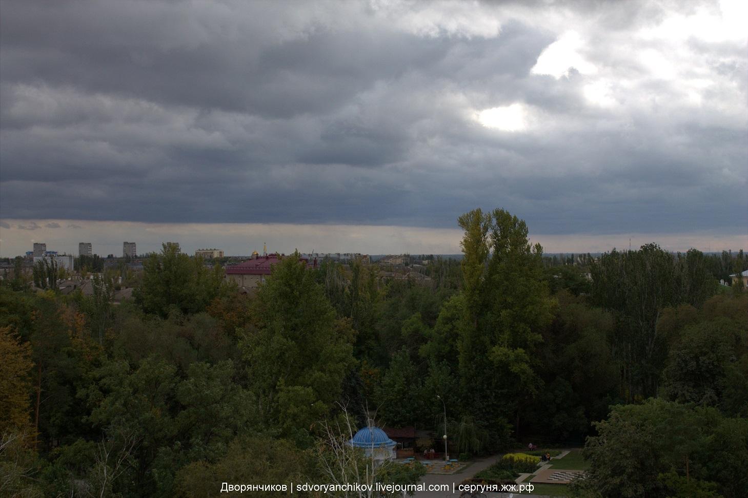 С точки зрения Колеса обозрения - 25 сентября 2016 - парк ВГС - Волжский