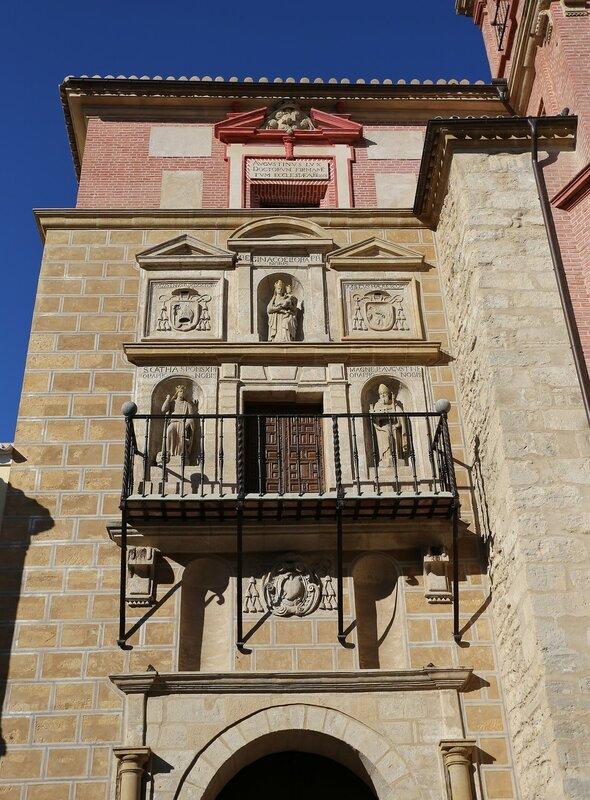 Антекера. Церковь Святого Августина (Iglesia de San Agustín)