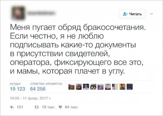 Черный юмор в забавных твитах (20 фото)