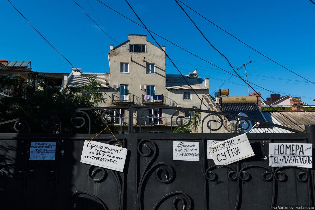 41. Жизнь в частном секторе – это самое дно крымского отдыха. За 500 рублей в сутки тебе дадут комна