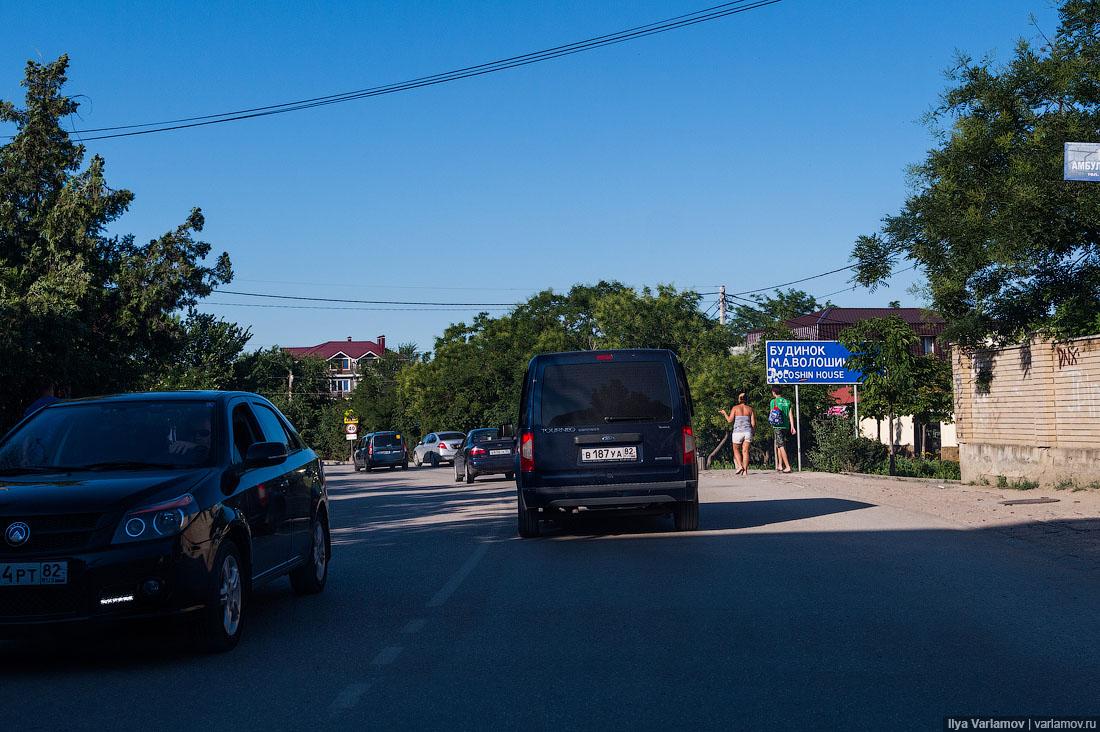 Курортный сезон в Крыму: Новый Свет и Судак