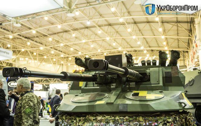 Укроборонпром презентовал неповторимый боевой модуль «Тайпан»
