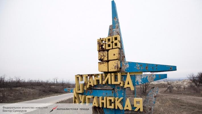 Минобороны небудет отводить силы отСтаницы Луганской