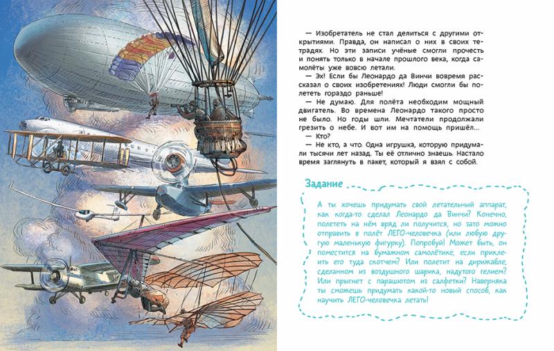 chevostik-avia1.png