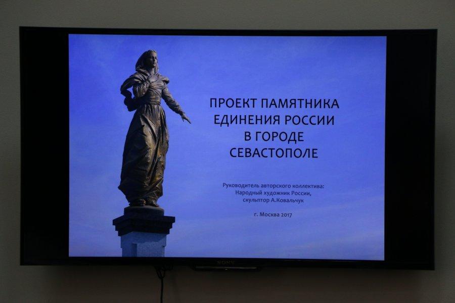 Проект Памятника Единения в России в городе Севастополе